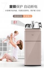 海尔(Haier)YR1688-CB茶吧机 多功能智能温热型饮水机立式自动上水电   卡其金