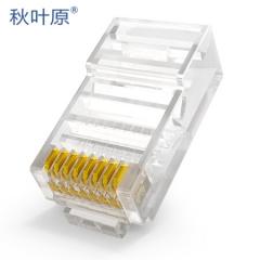秋叶原(CHOSEAL)超五类水晶头 镀金RJ45工程类水晶头 8P8C电脑网络线接头100个 QS905Z100H
