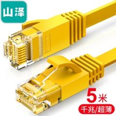 山泽(SAMZHE)六类网线 扁线 CAT6类千兆扁平家用电脑路由器非屏蔽网络跳线 成品网线 黄色5米SZ-605YL
