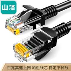 山泽(SAMZHE)超五类网线 CAT5e类高速百兆网线 1米 工程/宽带电脑家用连接跳线 成品网线 黑色 SH-1010