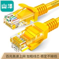 山泽(SAMZHE)超五类网线 CAT5e类高速百兆网线 1.5米 工程/宽带电脑家用连接跳线 成品网线 黄色 YL-5015