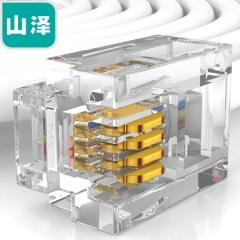 山泽(SAMZHE)电话水晶头 高品质6P4C语音电话线接头 RJ11电话语音水晶头 50个SJ-3650