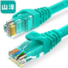 山泽(SAMZHE)六类网线CAT6类千兆极速8芯双绞 工程家用电脑宽带监控非屏蔽网络跳线成品网线浅绿2米 WXL-6020