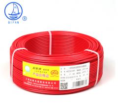 起帆(QIFAN)起帆电线电缆 ZB-BV2.5平方国标家装阻燃B级单芯单股铜芯硬线 红色火线 100米