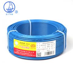 起帆(QIFAN)电线电缆 RV0.5平方国标铜芯特软线 多股软线 导线信号线 27*0.15mm 蓝色 100米