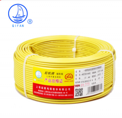 起帆(QIFAN)电线电缆 RV0.5平方国标铜芯特软线 多股软线 导线信号线 27*0.15mm 黄色 100米