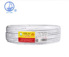 起帆(QIFAN)起帆电线电缆 BVVB3*2.5平方国标三芯护套线 家装家用铜芯硬线电线 白色50米