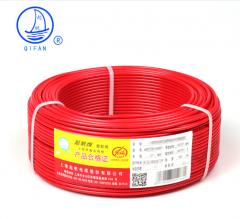 起帆(QIFAN)电线电缆 RV2.5平方国标铜芯特软线 多股软线 导线信号线 49*0.25mm 红色 100米