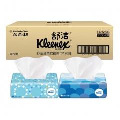 舒洁(Kleenex)抽纸纸巾餐巾纸  小清新蓝 轻巧波点印花软抽面巾纸 可擦脸擦手母婴可用