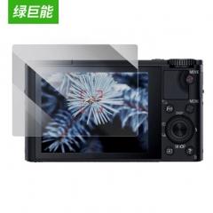 绿巨能(llano)相机钢化膜 尼康Z7 Z6/松下S1 相机屏幕贴膜 高清防刮保护膜 数码液晶屏配件 2片装