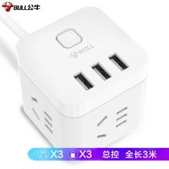 公牛(BULL) GN-U303U 魔方USB插座 插线板/插排/排插/接线板/拖线板 3USB接口+3插孔全长 3米