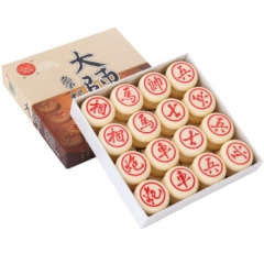 奇点象棋40号大师中国象棋 密胺麻将材料棋子塑料纸象棋
