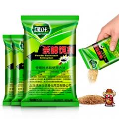 绿叶(Green Leaf)蟑螂药粉杀蟑饵剂灭蟑螂臭虫药100克/袋三袋装 GL2027
