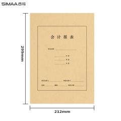 西玛(SIMAA)A4会计财务报表封面 木浆120g 25套/包 212*299mm FM157