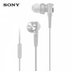 索尼(SONY)重低音立体声耳机MDR-XB55AP 浅灰色