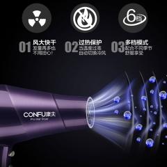 康夫(CONFU)KF-9897 电吹风机 2300W大功率吹风筒 快速干发