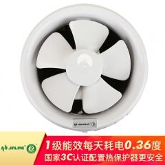 金羚(JINLING)圆形卫生间浴室墙壁排气扇窗式厨房油烟排风扇6寸APC15-2-1