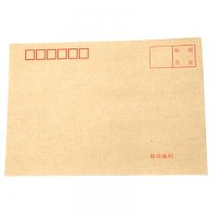 广博(GuangBo)100只装80g牛皮纸邮局标准信封123*176mm20只/包 5包装EN-1