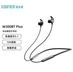 漫步者 (EDIFIER) W300BT plus 入耳式运动蓝牙耳机 无线耳机 手机耳机 防水防汗 续航持久 枪黑色