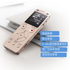 索尼(SONY)录音笔ICD-UX560F 4GB 金色 数码专业智能降噪  商务学习采访培训 高清远距录音取证