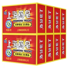 上海药皂 抑菌香皂洗手沐浴肥皂90g*8块家庭装深层清洁去油污皂