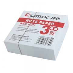 齐心(Comix)300页便签纸/便签本子/便条本/便筏本(91x87mm) 办公文具 B2370