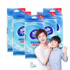 维达(Vinda) 湿巾纸巾 去菌卫生 10片独立装*5包 (量贩装)(新旧产品交替发货)