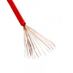 金山 电线电缆 国标阻燃单芯多股塑铜软线 ZR-BVR6平方毫米 黄 100米/盘