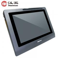 汉王(Hanvon)电子签批屏  ESP1020E 10.1英寸LCD液晶彩屏 签批板手写液晶屏 原笔迹保存 签名数位板