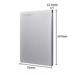 东芝(TOSHIBA) 2TB USB3.0 移动硬盘 Slim系列 2.5英寸 兼容Mac 金属超薄 密码保护 轻松备份 高速传输 银色