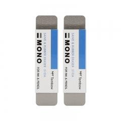 日本蜻蜓(Tombow)2块装 ES-510A 半沙橡皮擦 多用途磨砂橡皮擦 适用针管笔/钢笔/水笔