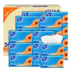 维达(Vinda) 抽纸 超韧3层150抽*24包软抽  纸巾 (真S码) 整箱销售 抽取式面巾纸