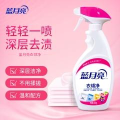 蓝月亮 喷雾头衣领净衣领助洗剂 衣领清洁剂500g/瓶