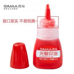西玛(SIMAA)光敏印油红色 光敏印章油 财务印章印台专用 10ml 9811
