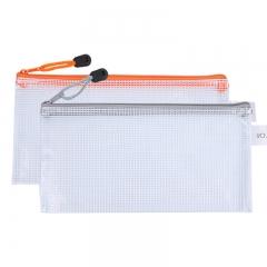 晨光(M&G)优品系列B6网格票据拉链袋文件袋资料袋 10个装ADM95210