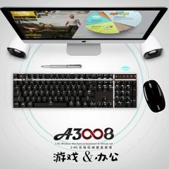 黑爵(AJAZZ)A3008机械键鼠套装 无线机械键鼠套装 游戏键鼠套装 充电双模键鼠 白色背光 黑色 青轴