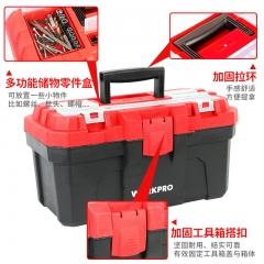 万克宝(WORKPRO)W02020102M 加强型家用塑料工具箱 大号多功能收纳箱维修工具盒16英寸