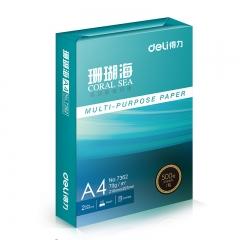 得力(DeLi)珊瑚海复印纸7362 A4 70G 5包/箱 500页/包