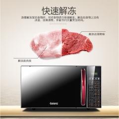 格兰仕 20升迷你小型平板加热微电脑操控光波炉微波炉烤箱一体机 电子除味 预约 解冻  G80F20CN2L-B8(R0)