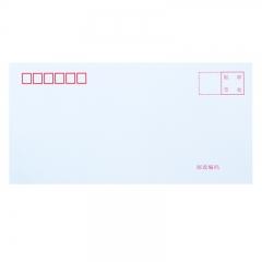 得力(deli)20张5号白色信封 邮局标准信封220*110mm3422-20