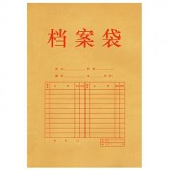 得力(deli)10只A4纯浆牛皮纸档案袋 175g侧宽3cm文件资料袋 5952