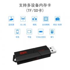 川宇USB3.0多功能二合一高速读卡器支持SD单反相机TF行车记录仪手机存储内存卡
