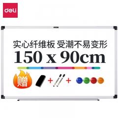 得力(deli)150* 90cm易擦磁性办公教学会议挂式白板悬挂写字板白板黑板(附赠白板擦 白板笔 磁钉)33137