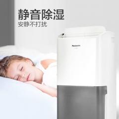 松下(Panasonic)除湿机/抽湿机办公室地下室静音干衣吸湿器F-C16YCR