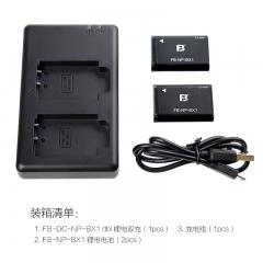 沣标(FB) NP-BX1 两电双充套装For索尼黑卡RX100M5 M4 M3 M2 m6 CX240E WX350电池