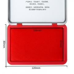 得力(deli)120*80mm金属方形中号秒干印台印泥 办公用品 红色9892