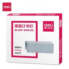 得力(deli)23/17厚层订书钉/订书针 1000枚/盒 单盒装