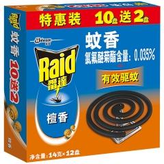 雷达 蚊香 驱蚊 檀香型 14g * 12 盘(10盘送2盘特惠装)盘香 驱蚊 灭蚊 防蚊