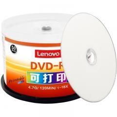 联想(Lenovo)DVD-R 空白光盘/刻录盘 16速4.7GB 办公系列 桶装50片 可打印