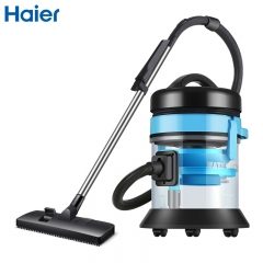 海尔 (Haier )吸尘器水过滤桶式家用大功率HC-T5155B